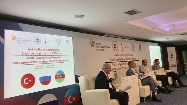 Ankara'da Türkiye-Rusya-Azerbaycan İşbirliği Forumu - Sputnik Türkiye