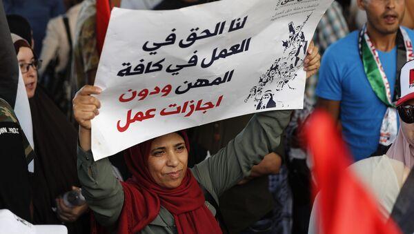 Lübnan'daki Filistinli mülteciler 'yasa dışı iş gücü ile mücadele planı'na karşı genel greve gitti - Sputnik Türkiye
