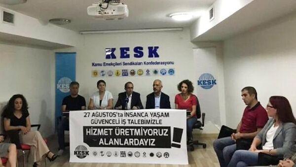 KESK - Sputnik Türkiye