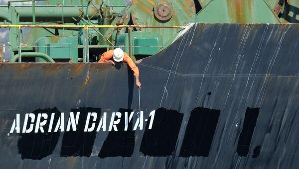 Adrian Darya 1 - Sputnik Türkiye