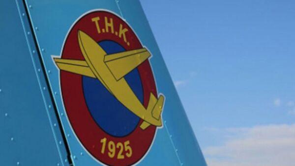 Türk Hava Kurumu - Sputnik Türkiye