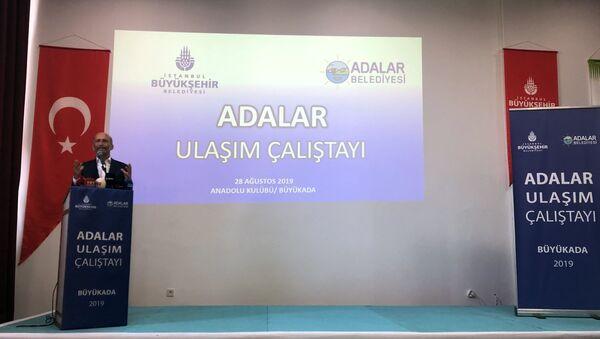 Adalar Ulaşım Çalıştayı - Sputnik Türkiye