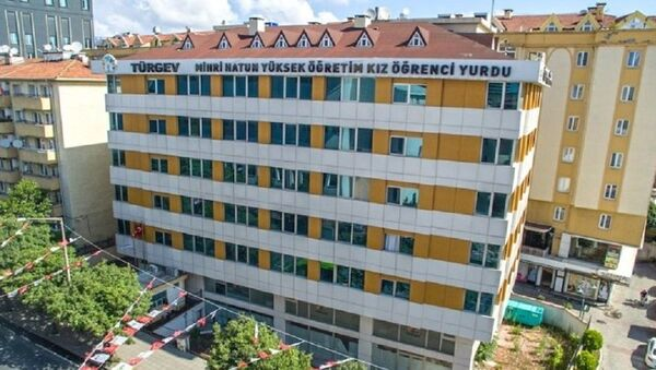 TÜRGEV yurt - Sputnik Türkiye