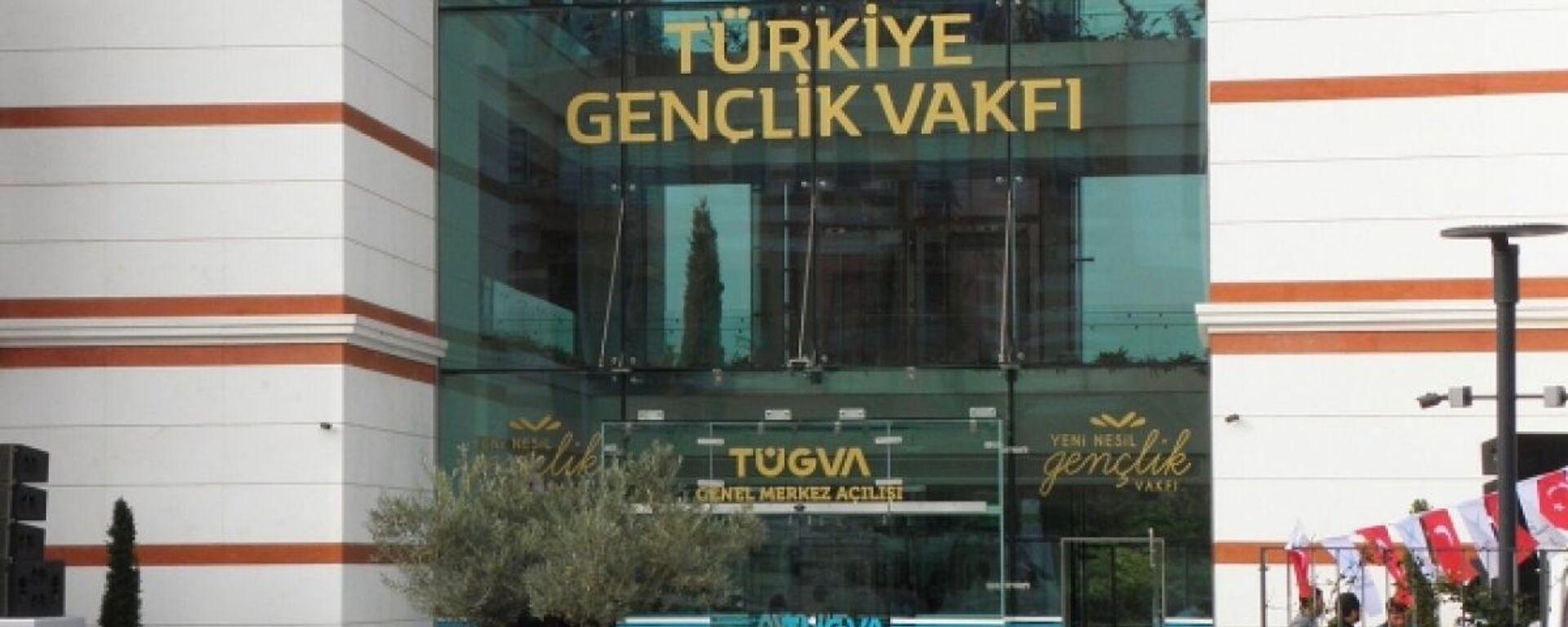Türkiye Gençlik Vakfı (TÜGVA)  - Sputnik Türkiye, 1920, 13.10.2021