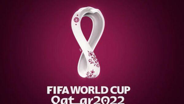 FIFA 2022 Dünya Kupası'nın logosu belli oldu - Sputnik Türkiye