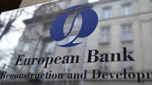 Avrupa İmar ve Kalkınma Bankası (EBRD)  - Sputnik Türkiye