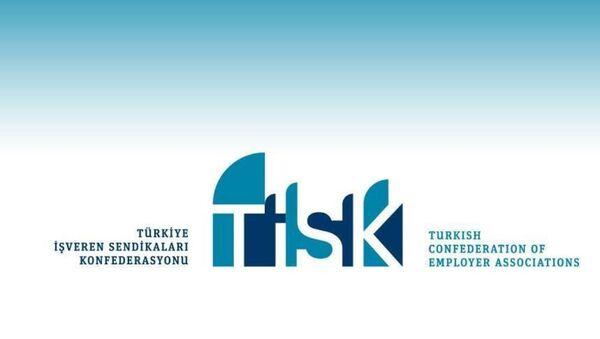 Türkiye İşveren Sendikaları Konfederasyonu (TİSK - Sputnik Türkiye