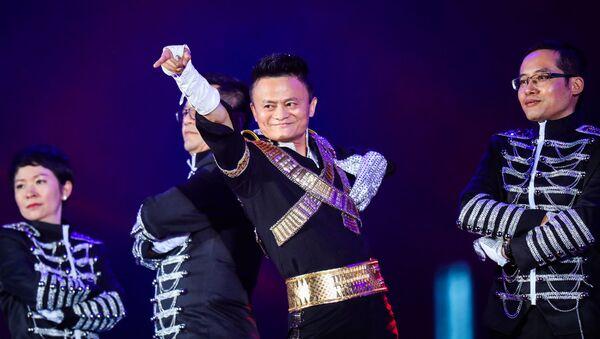 Alibaba'nın kurucusu ve başkanı Jack Ma - Sputnik Türkiye