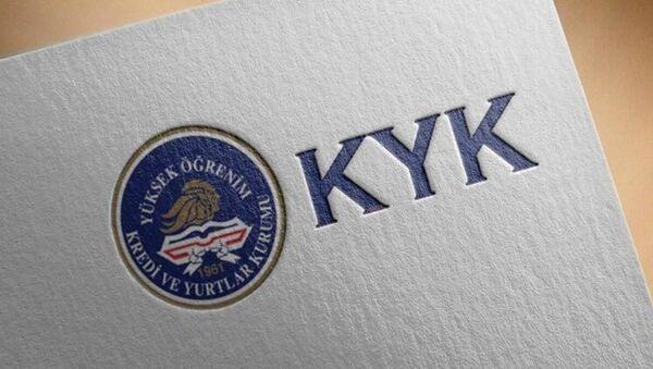 Kredi ve Yurtlar Kurumu (KYK)  - Sputnik Türkiye