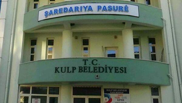Kulp Belediyesi - Sputnik Türkiye