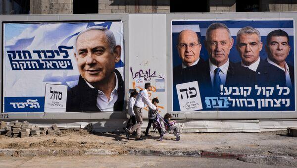 İsrail seçimleri - Sputnik Türkiye