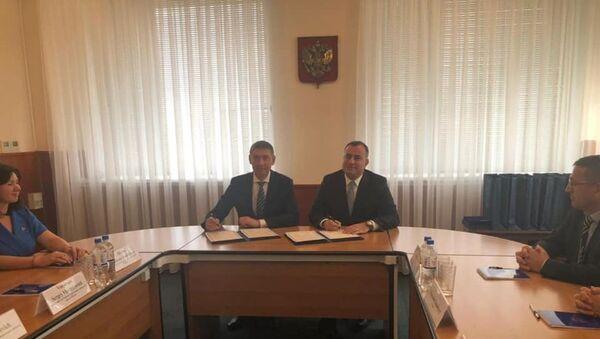 Çankaya ve Büyükelçi Karlov'un memleketi arasında işbirliği protokolü - Sputnik Türkiye