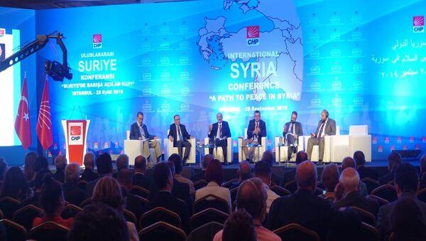 CHP'nin Suriye konferansı - Sputnik Türkiye
