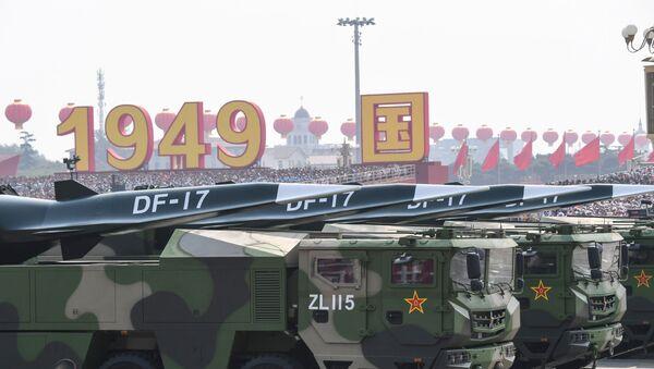 Çin - kutlama - Sputnik Türkiye