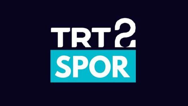 TRT Spor - Sputnik Türkiye