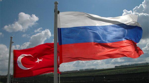Rusya - Türkiye bayrak - Sputnik Türkiye