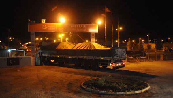 Özgür Suriye Ordusu (ÖSO) - Sputnik Türkiye
