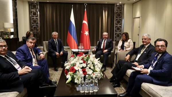 Parlamento Başkanları Toplantısı - Sputnik Türkiye