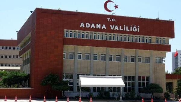 Adana Valiliği - Sputnik Türkiye