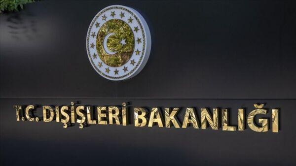 Türkiye Dışişleri Bakanlığı - Sputnik Türkiye