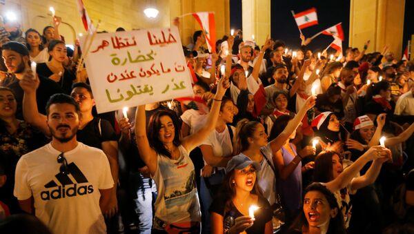 Lübnan'da protestolar - Sputnik Türkiye
