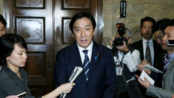 Seçmenlere rüşvet vermekle suçlanan Japonya Ticaret Bakanı Isshu Sugawara, görevinden istifa etti. - Sputnik Türkiye