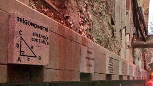 Ankara kaldırımlarında trigonometri formülü - Sputnik Türkiye