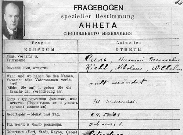 Nikolaus Riehl'in doldurmuş olduğu anketten bir sayfa - Sputnik Türkiye