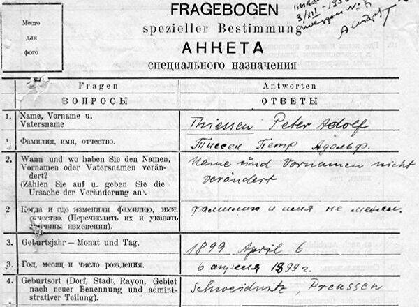 Peter Thiessen'in doldurmuş olduğu anketten bir sayfa - Sputnik Türkiye