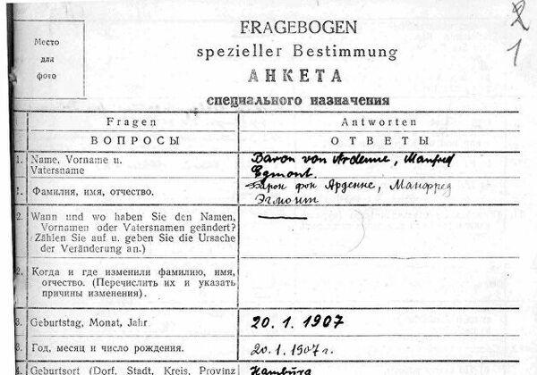 Manfred von Ardenne'in doldurmuş olduğu anketten bir sayfa - Sputnik Türkiye