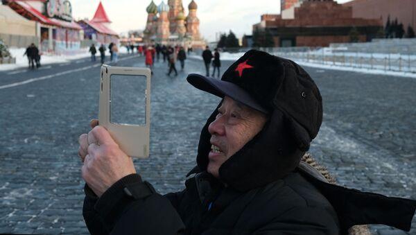 Rusya'nın en çok fotoğraflanan şehirleri - Sputnik Türkiye