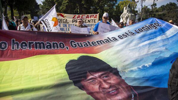 Bolivya'da eski Devlet Başkanı Morales yanlısı gösteri düzenlendi - Sputnik Türkiye