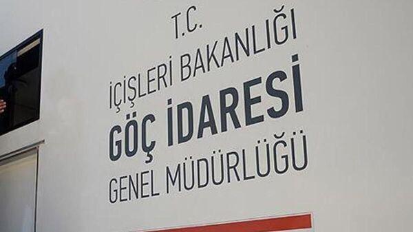 Göç İdaresi Genel Müdürlüğü - Sputnik Türkiye