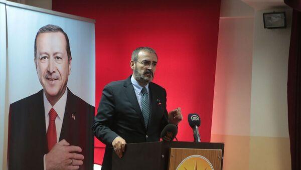 AK Parti Genel Başkan Yardımcısı Mahir Ünal, Kahramanmaraş'ta, partisinin Pazarcık İlçe Danışma Meclisi'ne katıldı. - Sputnik Türkiye