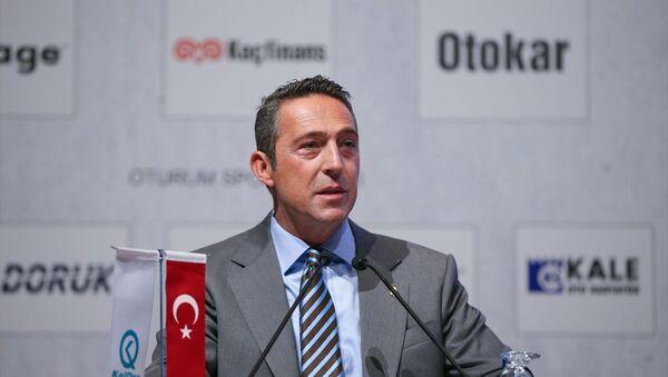 Ali Koç, 28. Kalite Kongresi  - Sputnik Türkiye