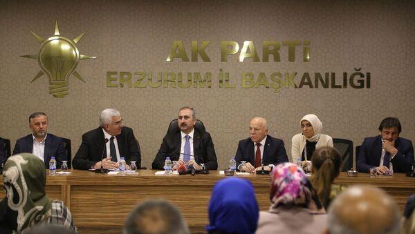 Adalet Bakanı Abdulhamit Gül AK Parti Erzurum İl Başkanlığını ziyaret etti - Sputnik Türkiye