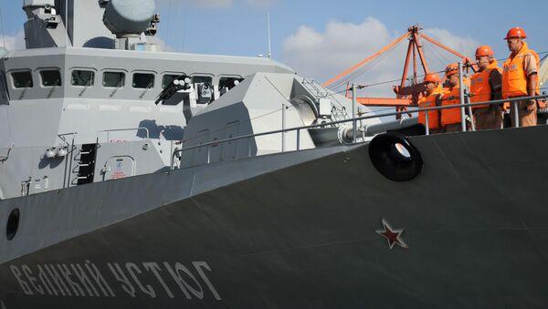 Rusya donanması-Suriye - Sputnik Türkiye