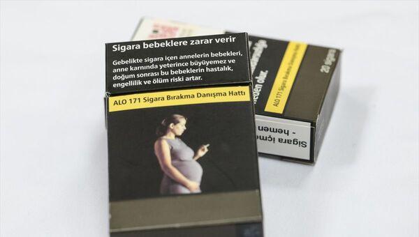 tek tip sigara paketi - Sputnik Türkiye