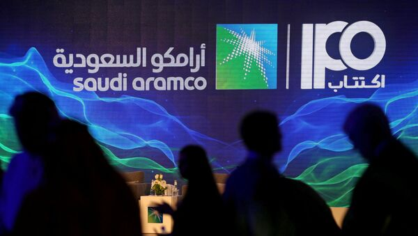 Suudi Arabistan milli petrol şirketi Saudi Aramco - Sputnik Türkiye