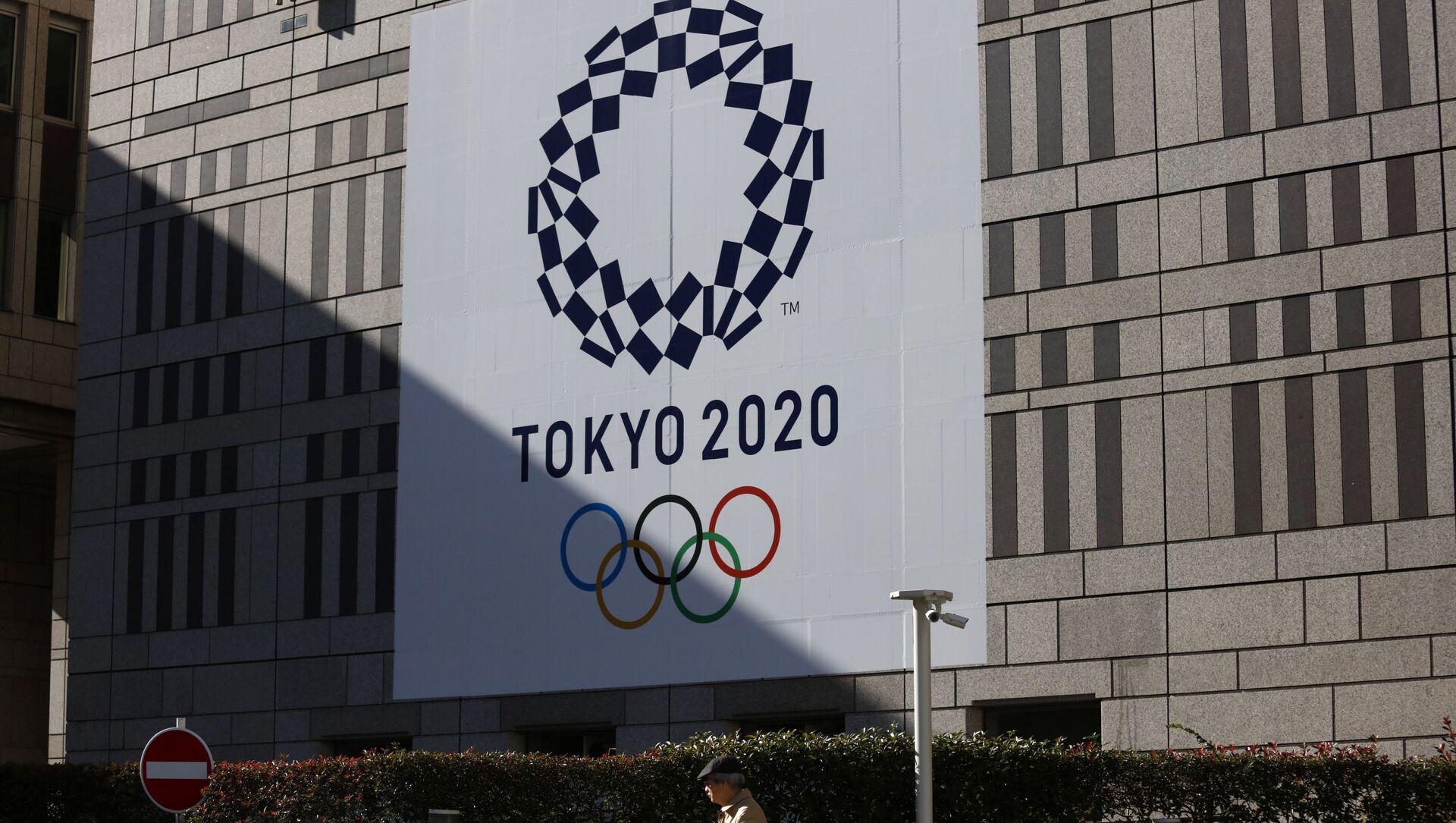 Tokyo, olimpiyat - Sputnik Türkiye, 1920, 02.08.2021