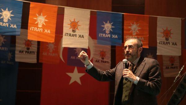 AK Parti Genel Başkan Yardımcısı Mahir Ünal - Sputnik Türkiye