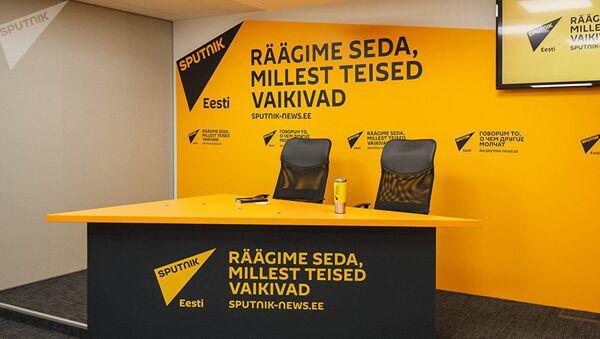 Sputnik Estonya - Sputnik Türkiye