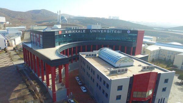 Kırıkkale Üniversitesi - Sputnik Türkiye