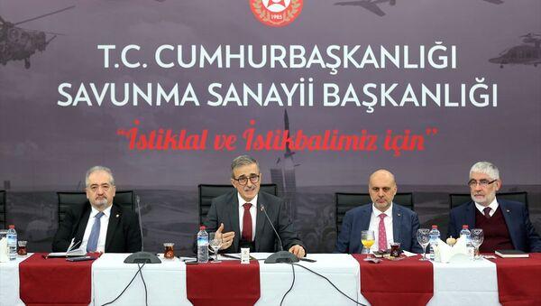 İsmail Demir - Sputnik Türkiye