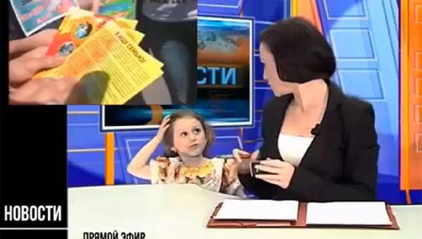 Spikerin kızı 'son dakika haberiyle' canlı yayına girdi - Sputnik Türkiye