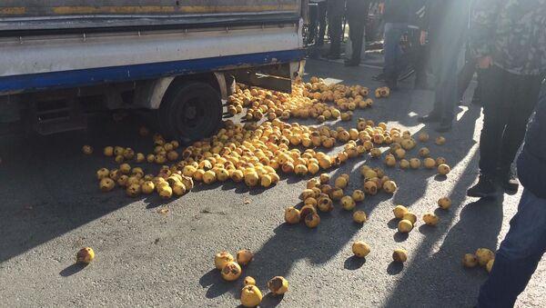 İBB önünde ayvalı protesto  - Sputnik Türkiye