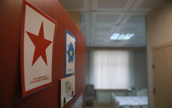 Hastane başka hasta bulunmuyor. - Sputnik Türkiye