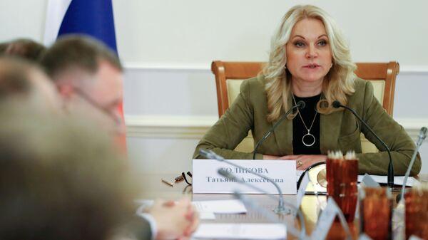 Rusya Başbakan Yardımcısı Tatyana Golikova - Sputnik Türkiye