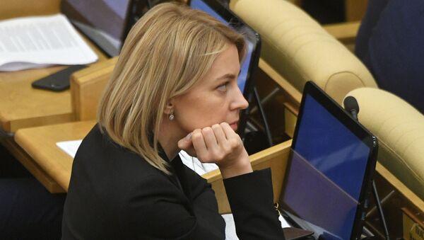 Duma'nın Kırımlı milletvekili ve eski Kırım Başsavcısı Natalya Poklonskaya - Sputnik Türkiye