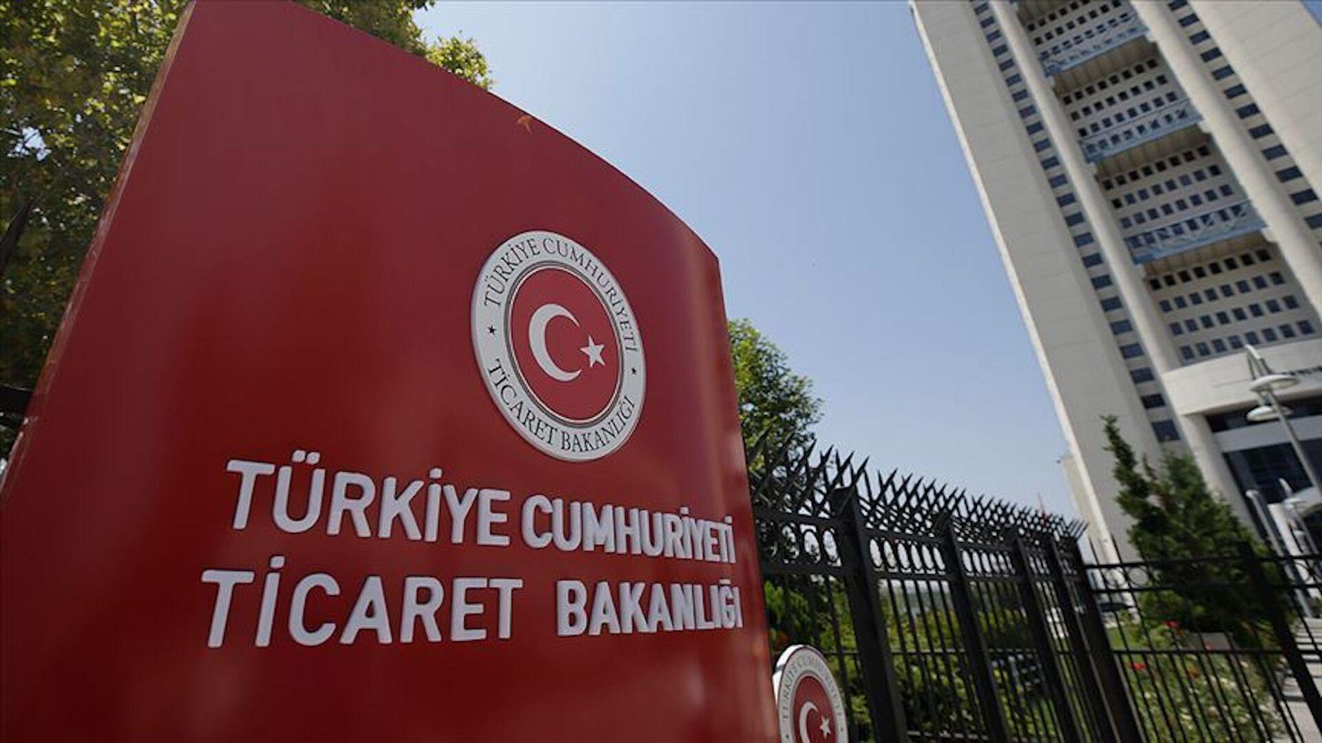 Ticaret Bakanlığı - Sputnik Türkiye, 1920, 28.09.2021